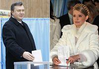 По данным ЦИК Украины, во второй тур президентских выборов выходят В. Янукович и Ю. Тимошенко