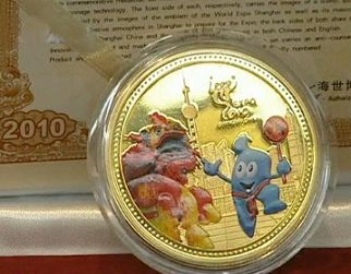 Сувениры ЭКСПО-2010