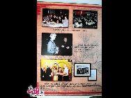 Пекинский театральный музей находится в районе Сюаньу Пекина. Он был официально открыт для публики 6 сентября 1997 года. Это сотый по счету музей, открытый в Пекине.