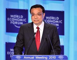 Вице-премьер Госсовета КНР Ли Кэцян выступил со специальной речью на очередной сессии Всемирного экономического форума в Давосе