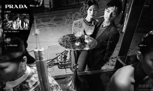 Кинозвезда Гэн Лэ снялся в маленьком фильме для известной марки «PRADA»