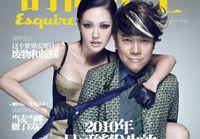 Тайваньские телеведущие Цай Канъюн и Сюй Сиди попали в модный журнал