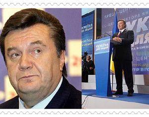 Срочно: По предварительным данным, Виктор Янукович одержал победу на президентских выборах в Украине