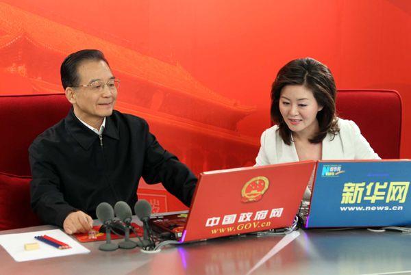 Онлайновая беседа главы правительства КНР Вэнь Цзябао с пользователями Интернета