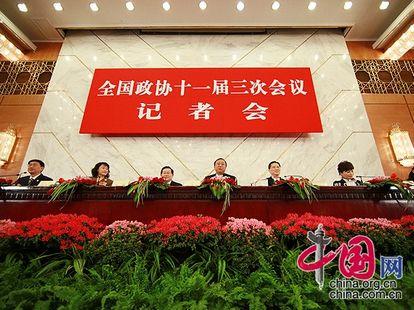 Состоялась пресс-конференция в рамках третьей сессии ВК НПКСК 11-го созыва, посвященная ЭКСПО-2010 в Шанхае