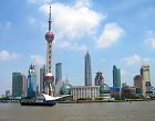 Мы приветствуем Ваше активное участие в создании фотографий и статей, посвященных ЭКСПО-2010 в Шанхае