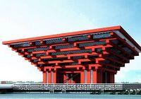 «Корона Востока» - Китайский национальный павильон