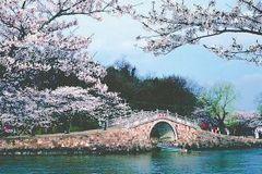 Живописный район Юаньтоучжэ