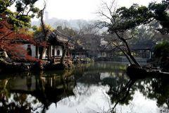 Туристический район Сихуэй