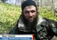 Лидер чеченских боевиков взял на себя ответственность за взрывы в московском метро