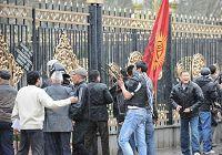 Оппозиция Кыргызстана объявила главную цель -- сменить власть