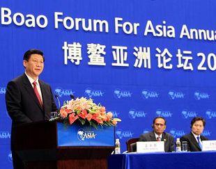 Ежегодное совещание Боаоского азиатского форума открылось в одноименном местечке на юге Китая