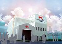 Павильон ?Международного движения Красного Креста и Красного полумесяца?
