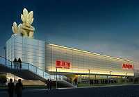 Павильон тайваньской группы ?Аврора? на ЭКСПО-2010 позволит познакомиться с китайской культурой нефрита