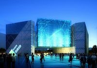 Павильон Государственной электросетевой корпорации Китая