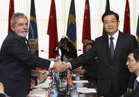Ху Цзиньтао встретился с президентом Бразилии