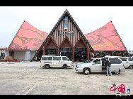 Национальный павильон Малайзии