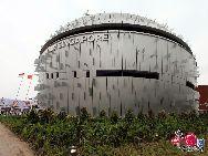 Национальный павильон Сингапура