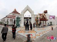 Национальный павильон Таиланда
