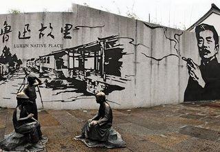 Живописная родина Лу Сюня