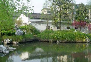 Сад Шэньюань