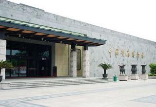 Китайский музей шаосинского рисового вина