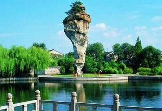 Живописный район государственного значения Кэянь