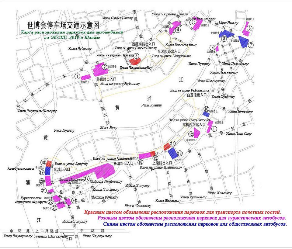 Карта расположения парковок автомобилей ЭКСПО-2010 Шанхае