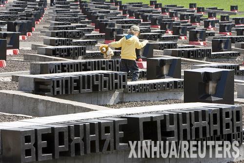 В Европе отмечают 65-летие Победы в Великой Отечественной войне1