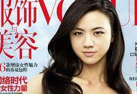 Тан Вэй на обложке июньского выпуска китайской версии модного журнала «VOGUE»