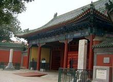 Храм прежних императоров