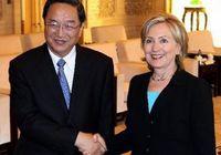 Юй Чжэншэн встретился с госсекретарем США