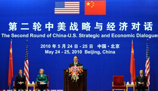 В Пекине начался второй раунд китайско-американского стратегического и экономического диалога2