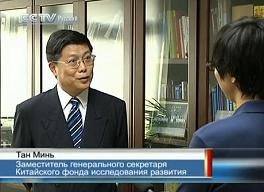 Главные темы 2-го раунда китайско-американского стратегического и экономического диалога