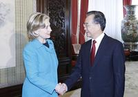 Вэнь Цзябао встретился со специальными представителями президента США госсекретарем Хиллари Клинтон и министром финансов Тимоти Гейтнером2