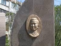 Памятник Сянь Синхаю