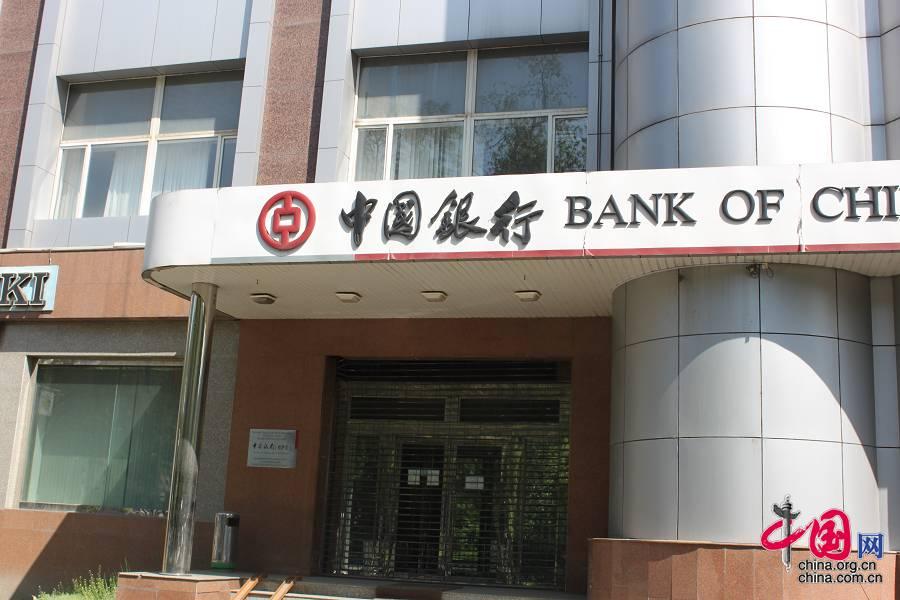 Финансовый центр в Центральной Азии