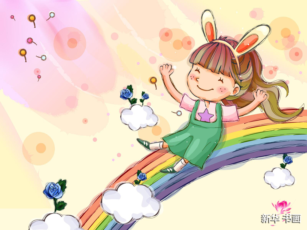 Рисунки детей на тему счастливые дети