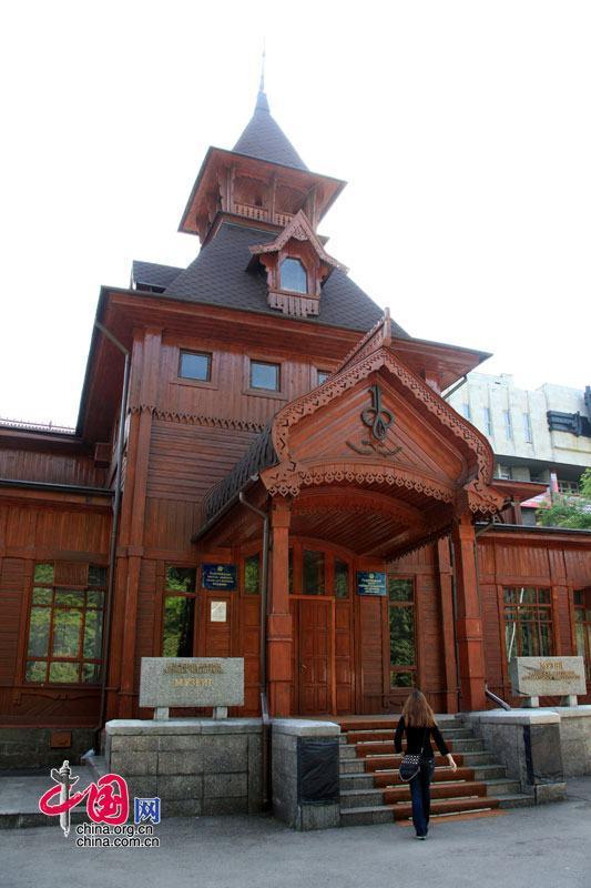 Музей казахских народных музыкальных инструментов