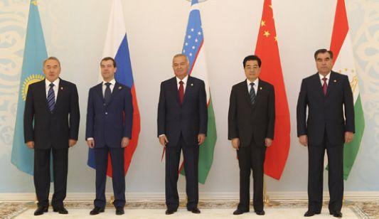 Ху Цзиньтао принял участие в саммите ШОС