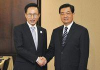 Срочно: Ху Цзиньтао встретился с президентом Республики Корея