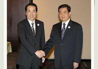 Председатель КНР Ху Цзиньтао провел встречу с новым премьер-министром Японии Наото Каном