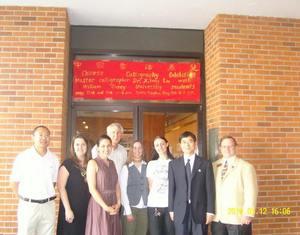 Профессор Линьиского педагогического института Лю Силун: Я преподавал каллиграфию в США