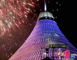 Открытие крупнейшего торгового-развлекательного центра в столице Казахстана в преддверии Дня Астаны