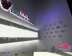 ?Маленький значит красивый?: павильон Бахрейна на ЭКСПО-2010