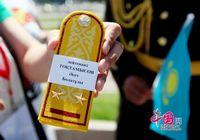 Я буду служить и обеспечивать безопаснсть Казахстана внутри и на границе
