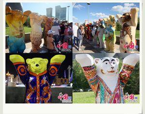 Выставка медведей «United Buddy Bears» в Астане