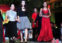 В Шаньси прошло шоу моды «Нарядная Азия, очаровательная Шаньси» 1