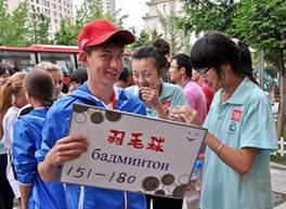 Российские школьники в гостях у китайских