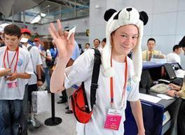 Российские школьники покидают КНР